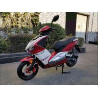 Скутер TIBRA