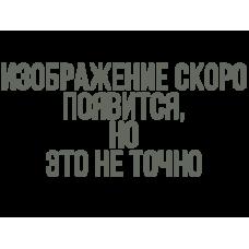 Амортизатор Husqvarna 137/142